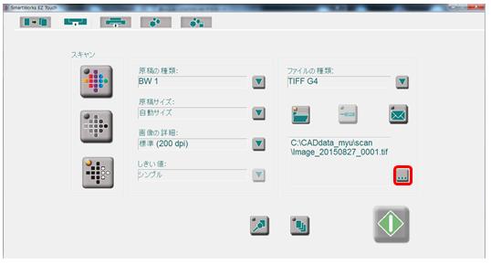 SmartWorks EZ Touch