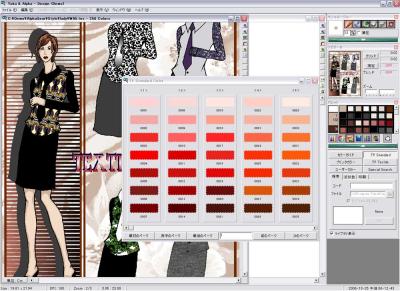 デザイン画への着色、テキスタイルによる塗潰しや色替えも行えます