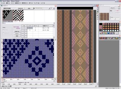 先染め生地デザインでは糸や織組織のデザインなど豊富なライブラリを用意