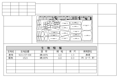 """表やイメージ枠の自由配置、""""グラフィックシステム""""のような自由配置も可能"""