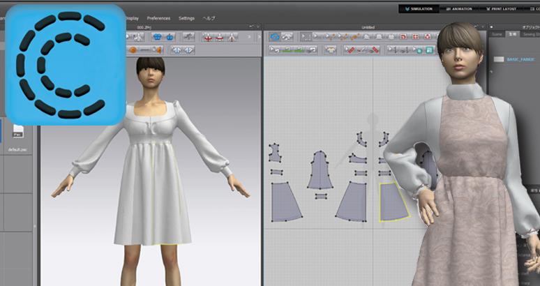 3D着装シミュレーションシステム「Enterprise」