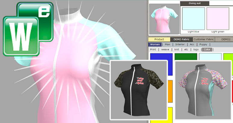 Webシミュレーション「WebTex3D」