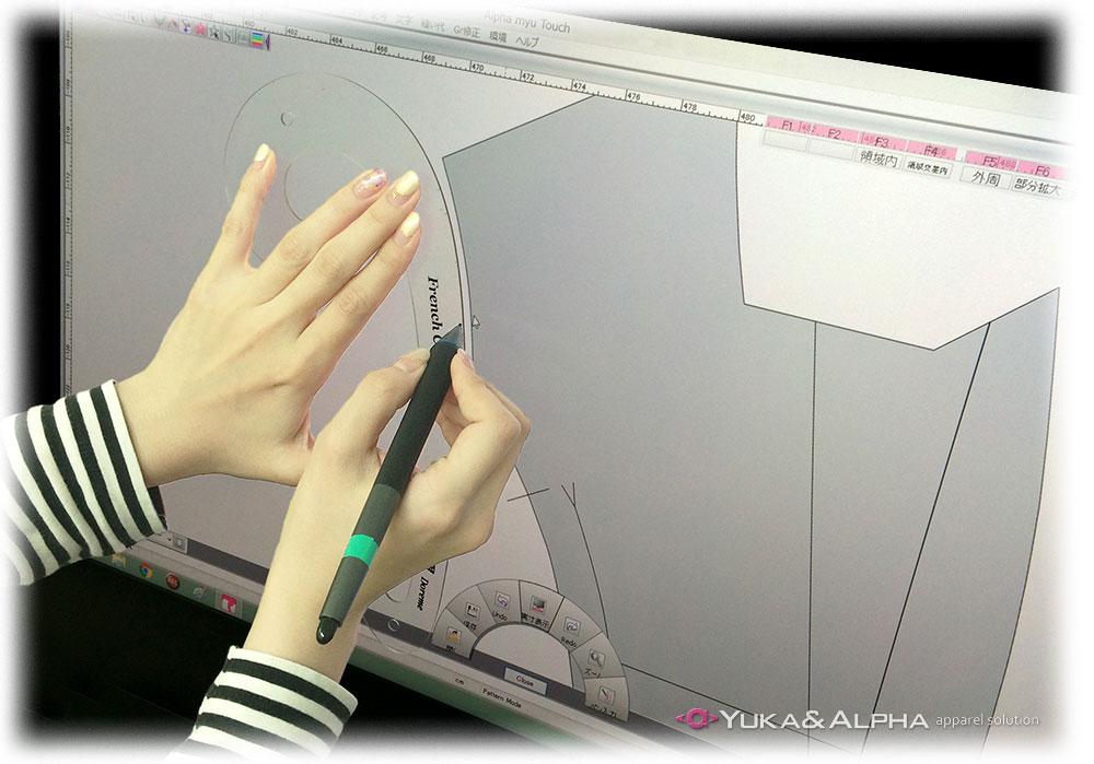 手作業感覚のアパレルCAD