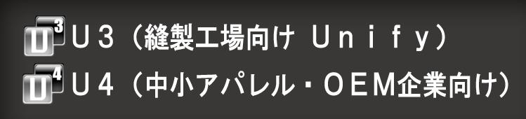 U3 U4