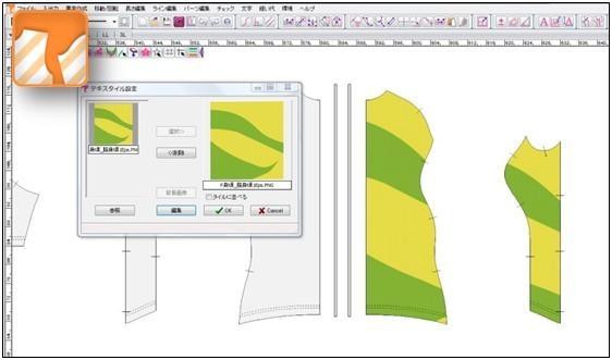 CADソフト:テキスタイル設定