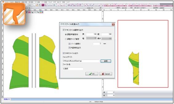 CADソフト:テキスタイルを配置し、印刷用データEPS形式で保存